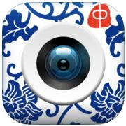 中國風相機app for Android / iOS 幫照片增添文學風采