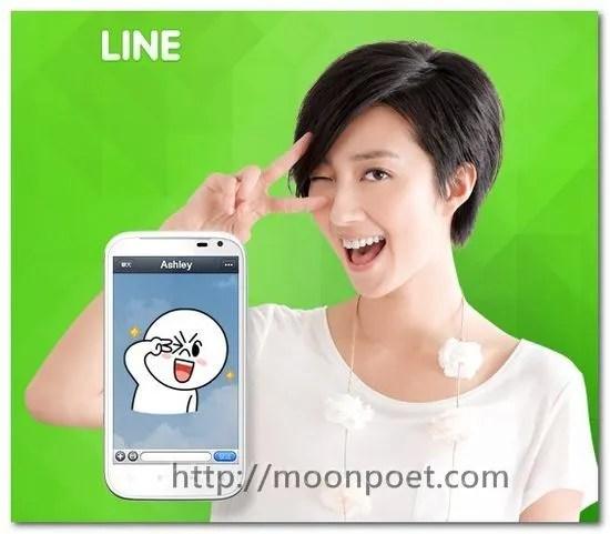 line_pc_5