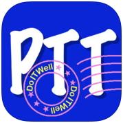 ptt瀏覽器下載 - 批踢踢快訊(PTT News) 免登入可離線閱讀