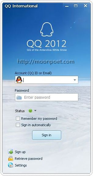 qq2012 繁體版下载官方國際版 1.4 免安裝