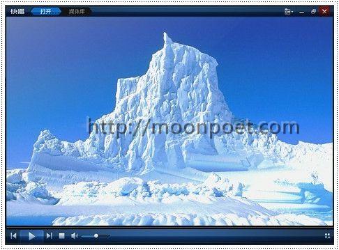 快播軟體下載2013 qvod player 繁體中文版免安裝