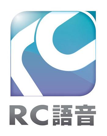 rc語音手機版下載