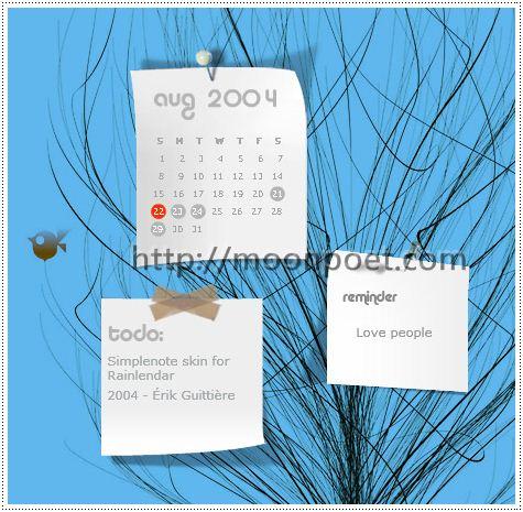 桌面月曆2014下載 rainlendar中文軟體