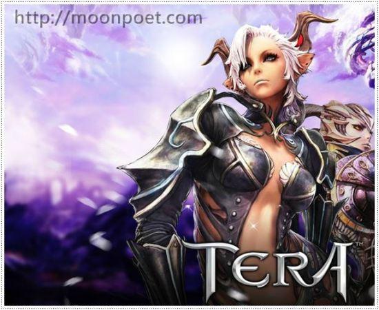 tera online下載點 | tera遊戲下載