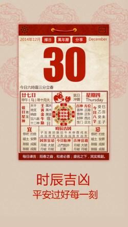 yellow calendar_3