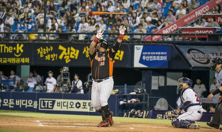 Korean Bat Flip