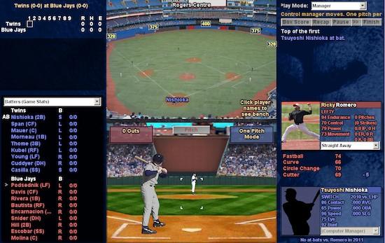 Simulator baseball mogul
