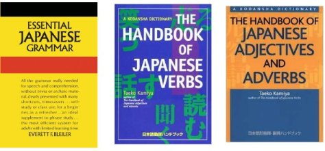 When you start learning Japanese, I would recommend these three books to get the basics of Japanese grammar.