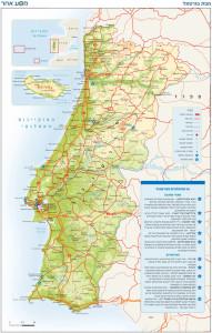 פורטוגל-מפה