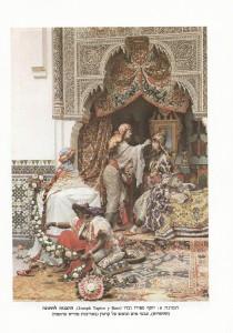 חתונה יהודית מרוקאית 1111