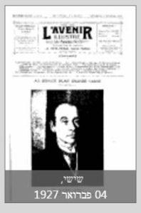 lavenir 04-02-1927