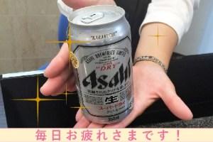 ビール2500334