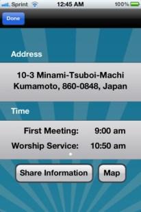 LDS Ward Finder iOS App screenshot 2