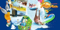 День полного отрыва в «Фэнтази Парк»: безлимитное посещение аквапарка, боулинг, автодром, аттракционы, бильярд, ужин и не только