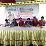 Learning Earning Development Project (LEDP) 2 - ICT Division - Bangladesh