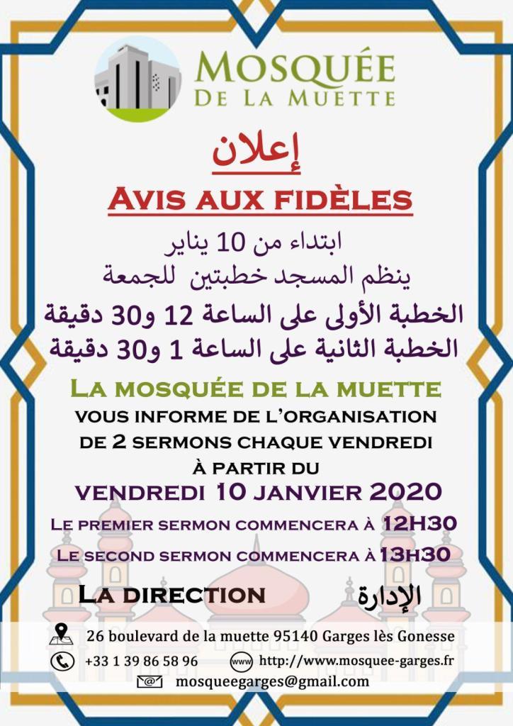 affiche mosquée