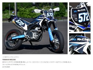 YAMAHA WR250X Graphic Decal Design