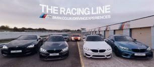(VIDEO) 360 BMW M Line