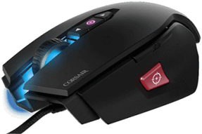 Corsair Vengeance M65 FPS Gaming Mouse Review