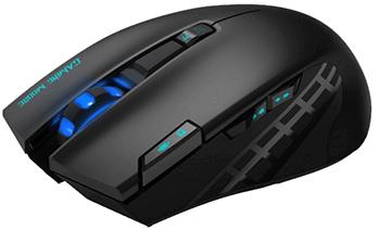 Havit HV-MS978GT budget FPS gaming mouse