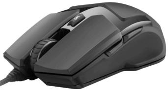 UtechSmart Jupiter cheap gaming mouse 2016