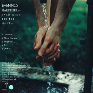 evenings-gardener-mouvement-planant-01