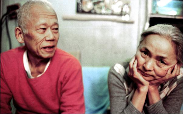 """Ushio and Noriko Shinohara in Zachary Heinzerling's film """"Cutie and the Boxer"""""""