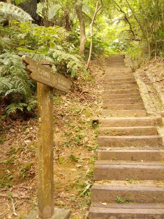 Taipei-Hiking-Maokong-12