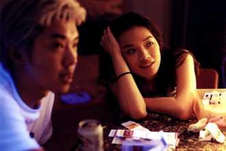 "Shu Qi in ""Millennium Mambo."""