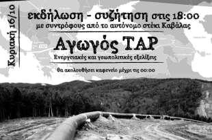 tapn-01-01