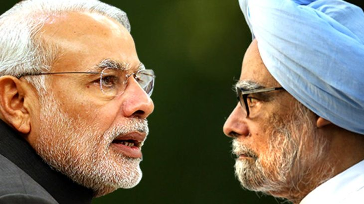 former-pm-manmohan-singh-economy-narendra-modi-government-mplive