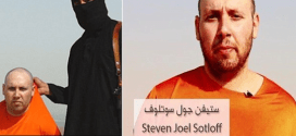 Another American journalist, Steven Sotloff gets Beheaded by ISIS