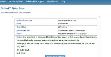RTI for mains question papers 2013