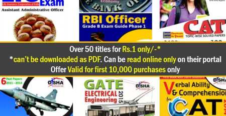 Disha Offer Rs1