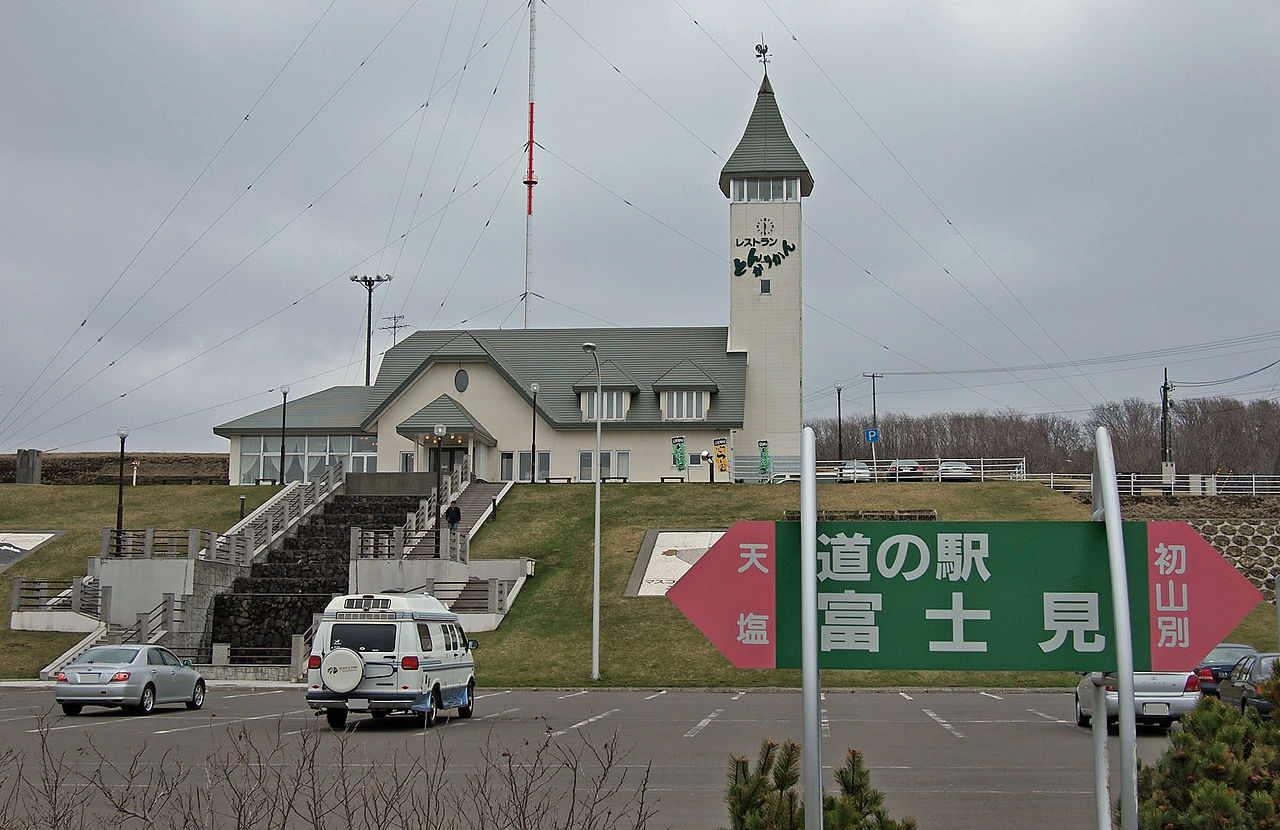 北海道の空き家バンク | 田舎暮らし空き家情報局