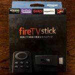 映画でヒアリングを鍛えたかったら、たくさん観よう『Fire TV Stick』