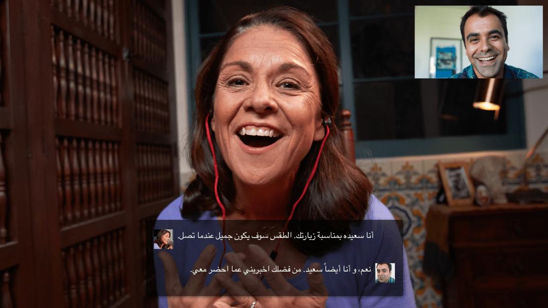 Поддержка новых языков в Skype Translator