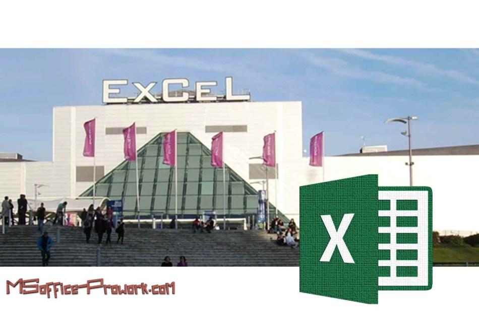 Microsoft анонсировала #ExcelWorldChamp