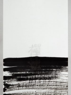 2009, ink on paper mounted as hanging scroll, 27 x 13.75 inches