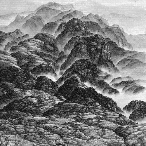 2004,Ink on Xuan Paper,  19½ x 17¾in; 49½ x 45cm