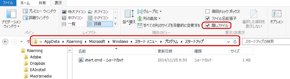 Windows Server 2012の場合