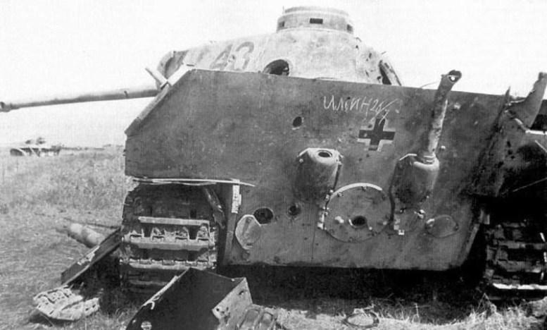 Фото подбитого немецкого танка. Работа Ильина (надпись) битва, война, курская