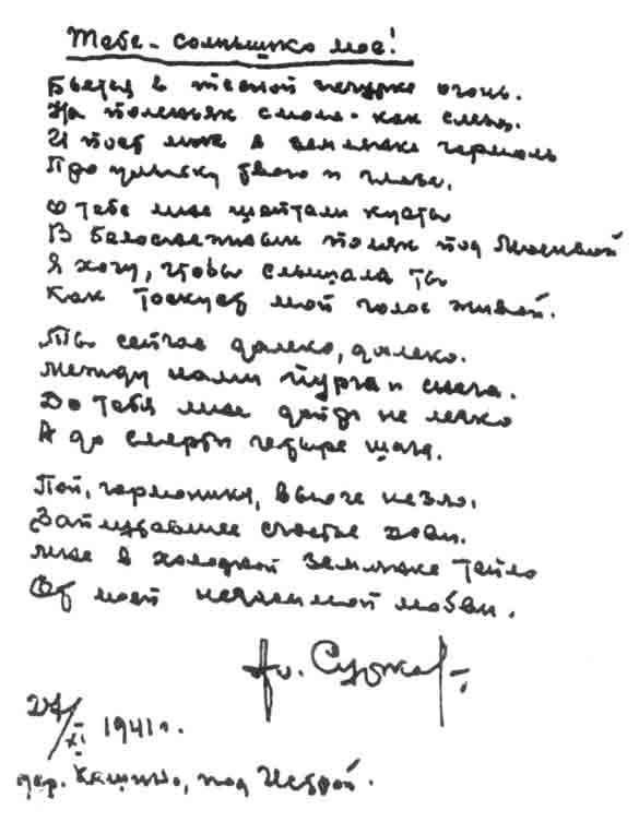 Песни, которые помогли выиграть Великую Отечественную история, ссср