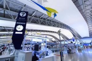 国際線 空港