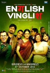 English-Vinglish-wallpaper-1