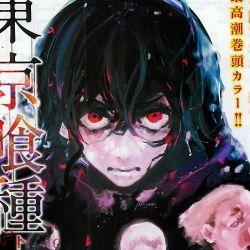 Tokyo Ghoul Vol 8 Cover Edit