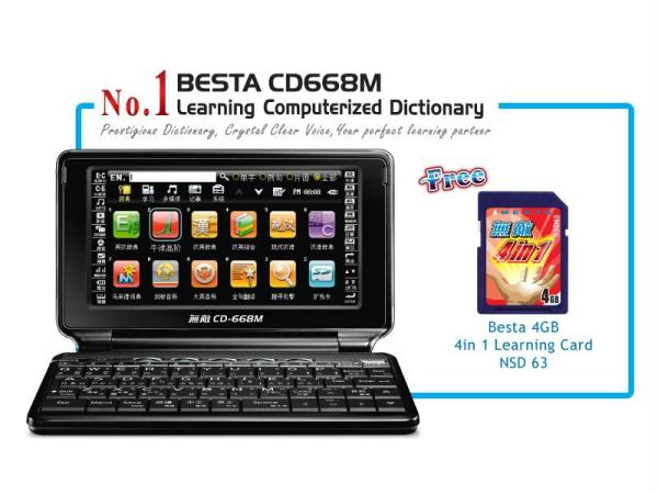 My Electronic Dictionary – The Besta CD-668M