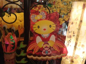Hello Kitty Lantern