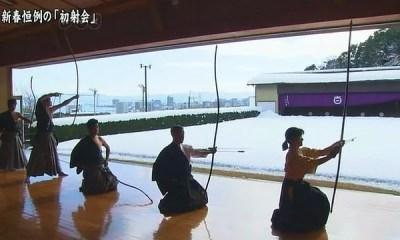 Evento de arco e flecha foi realizado no oeste do Japão (Imagem: Reprodução/NHK)