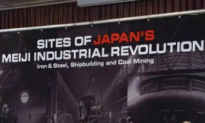 Complexos industriais da Era Meiji (Foto: Aflo Images)